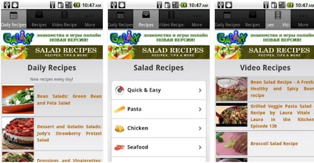Salad Recipes | Salad recipe android app | Free salad recipe app