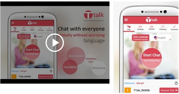 Ttalk-Translate Chat Interpret Android App