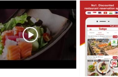 Eatigo Android Mobile App