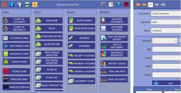Business Accounting Android App