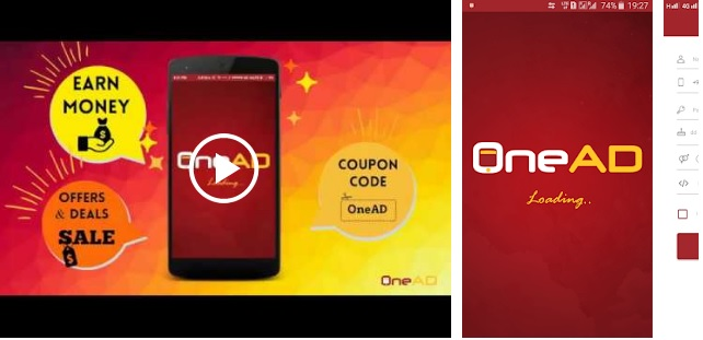 OneAD Android App | Latest Business Apps | Finance Android Apps