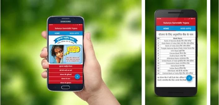 Sukhanya Samriddhi Yojana | Download the Finance App