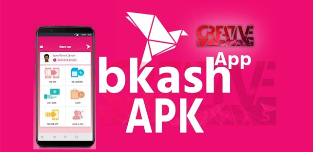 Latest Free BKash Android App | How To Open An BKash Account
