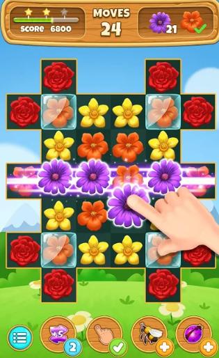 Bloom Swap