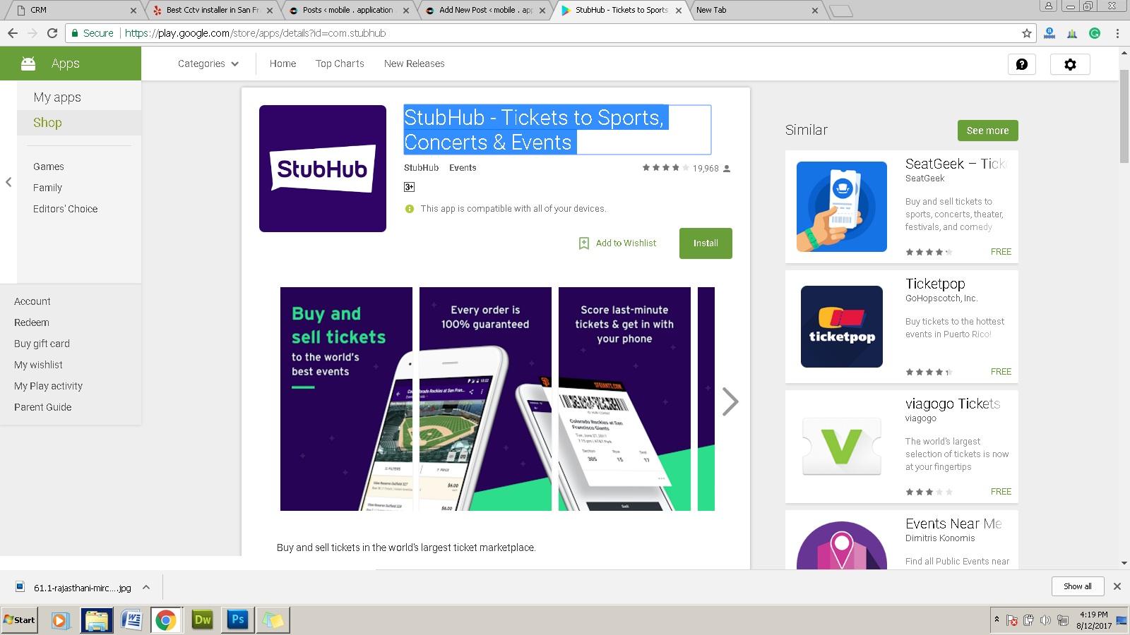 StubHub Mobile App APK