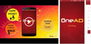 OneAD Android App